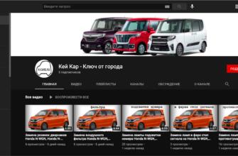 YouTube_kanal